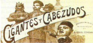 ZARZUELA - GIGANTES Y CABEZUDOS @ Colegio Mayor Universitario Virgen del Carmen | Zaragoza | Aragón | España